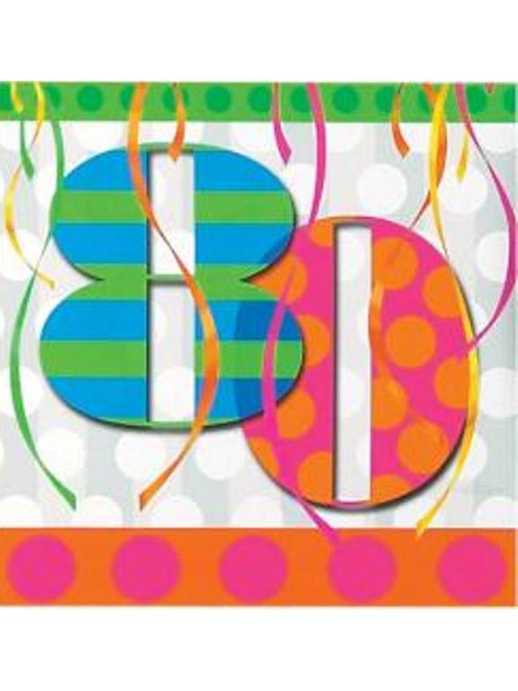 80th Balloon Bright Birthday Party Napkins