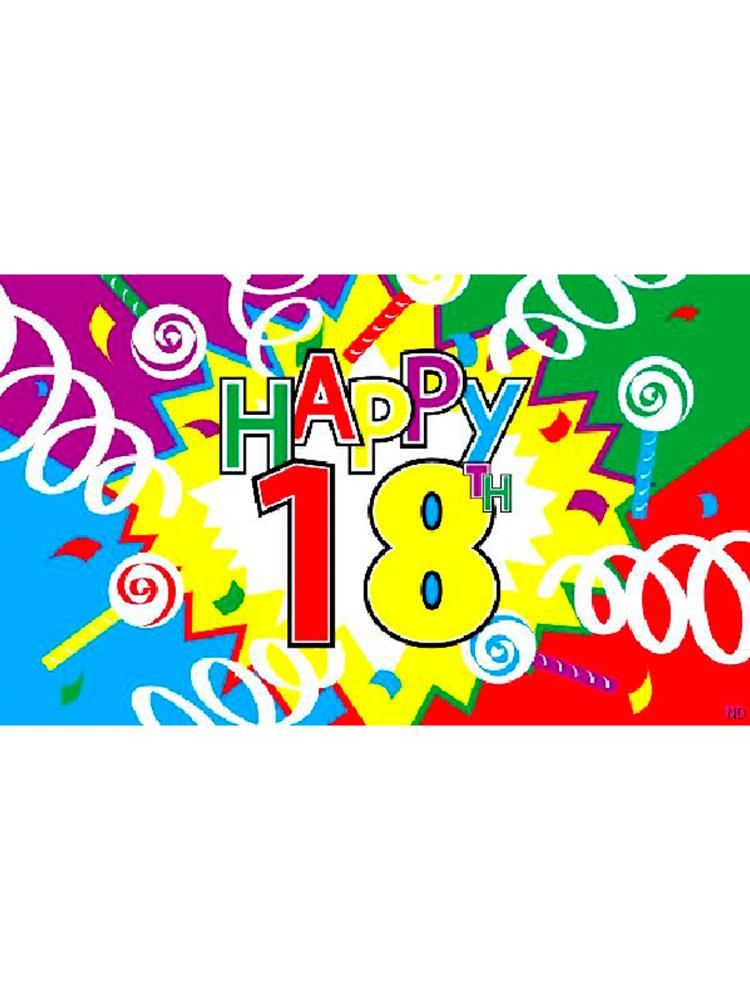 18th Birthday Flag