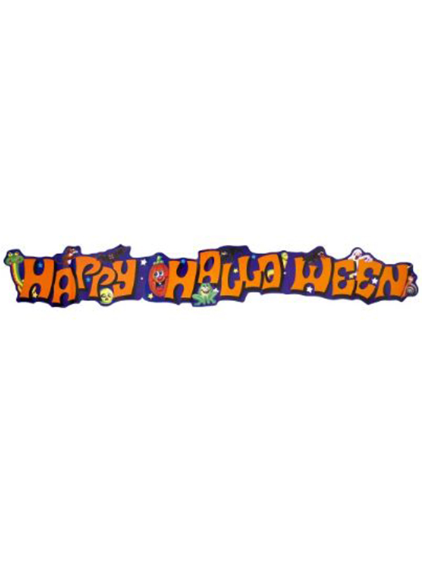 Halloween Animals Banner