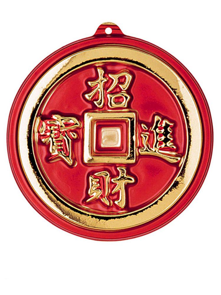 3d Oriental Coins Decoration - 25cm