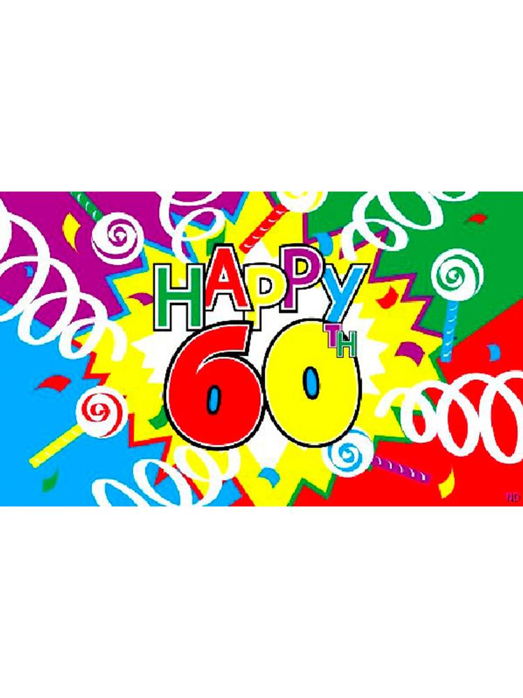 Happy 60th Birthday Flag