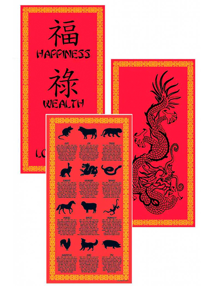 Chinese Cultural Cutouts (3 In A Pack)