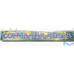 Congratulations Banner 12ft