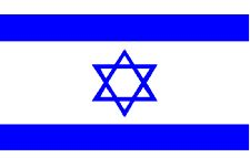 Israel Flag 8ft x 5ft  With Eyelets For Hanging