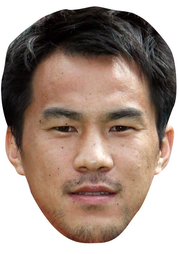 Shinji Okazaki Mask