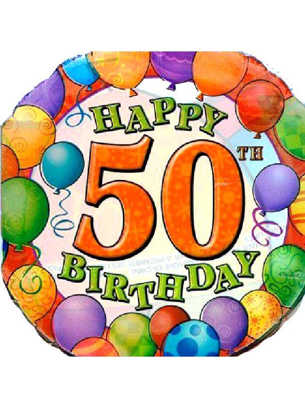 50th Birthday Foil Balloon With Border