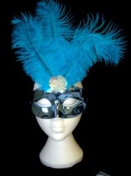 Superior Metallic Blue Feathered Eyemask. (1)