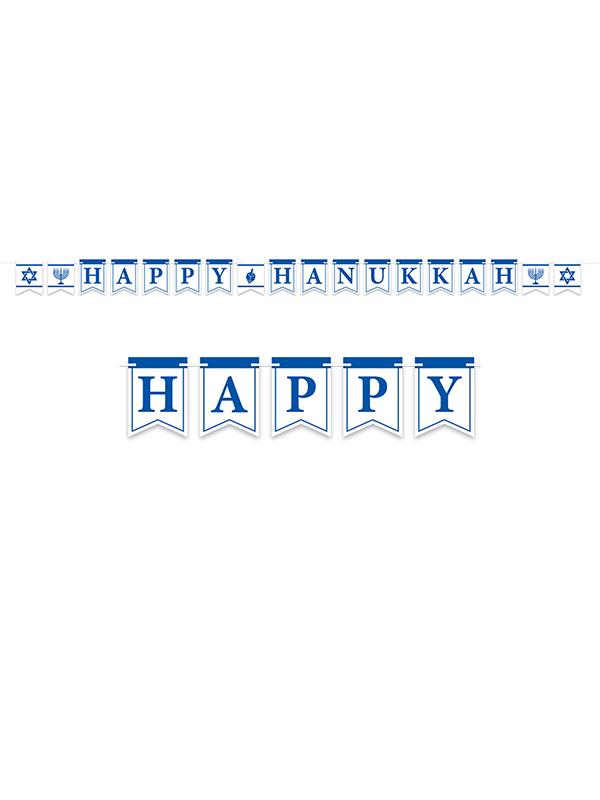 "Happy Hanukkah Streamer 6"" x 12'"