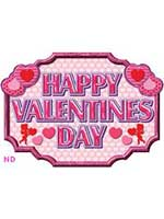 """Happy Valentine's Day Sign 12"""" x 17"""" Printed On 2 Sides"""