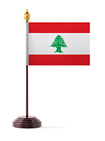 Lebanon Table Flag with Stick and Base