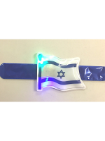 Israel Flag Flashing Bracelet