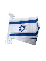 Israel Plastic Bunting