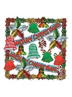 Merry Christmas Metallic Dec Kit-20 Pcs