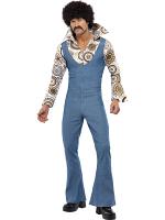 1970's Groovy Dancer Costume