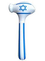 Inflatable Hammer Israel
