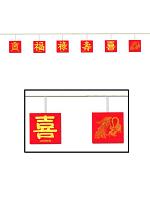 Oriental Hanging Garland