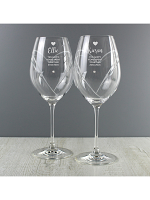 Personalised Free Text Hand Cut Heart Pattern Pair of Wine Glasses with Swarovski Elements