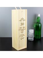 Personalised Elegant Number Wooden Wine Bottle Box