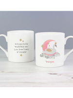 Personalised Swan Lake Balmoral Mug
