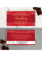 Personalised Paisley Wedding Milk Chocolate Bar