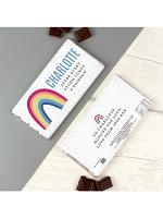 Personalised Rainbow Milk Chocolate Bar
