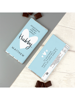 Personalised My Sweet Hubby Milk Chocolate Bar