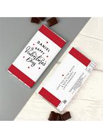 Personalised Happy Valentine's Day Milk Chocolate Bar