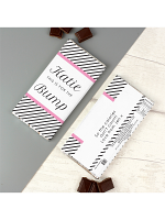 Personalised For The Bump Milk Chocolate Bar