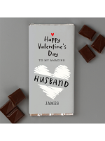 Personalised Valentine's Day Grey Design Milk Chocolate Bar
