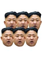 Kim Jun Un Politics (6 Pack)