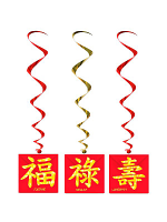 Oriental Whirl Decorations