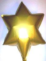 Foil Balloon 'Star Of David'