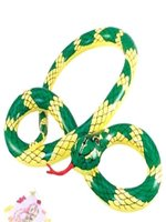 Inflatable Cobra Snake
