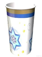 Judaica 9oz Paper Cups