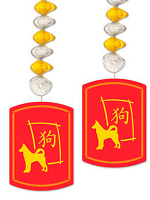 Year of the Dog Dangler Decoration